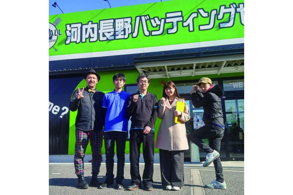 (2018年3月)河内長野バッティングセンターで時速170kmに挑戦!取材がありました!ココらぼR J:com